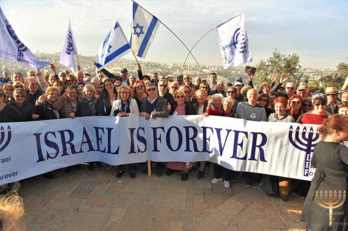 ISRAEL IS FOREVER A JERUSALEM – CAPITALE UNE ET INDIVISIBLE D'ISRAEL