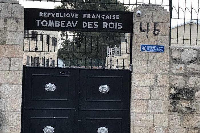 TOMBEAU DES ROIS: spoliation de la France a JERUSALEM.