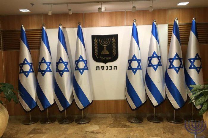 IL NE DORT NI NE SOMMEILLE LE GARDIEN D'ISRAËL: Edito Maître Nili Naouri