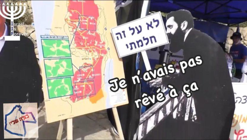 Carte du plan Trump. En rouge le futur état palestinien à D ne plaise.